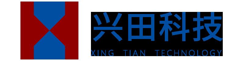 濟南網站製作